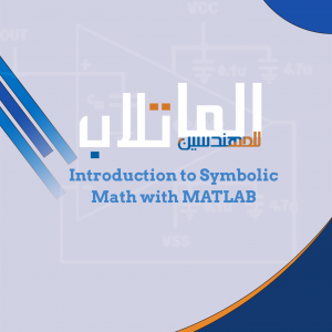 Grouping Exercise - MATLAB For Engineers